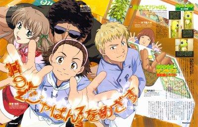 Manga : Yakitate Ja-pan : Un pain c'est tout !