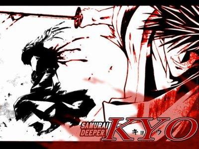 Manga : Samourai deeper kyo
