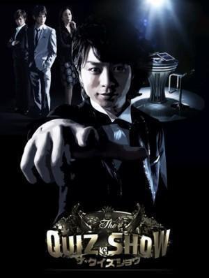 Drama : The quiz show 2