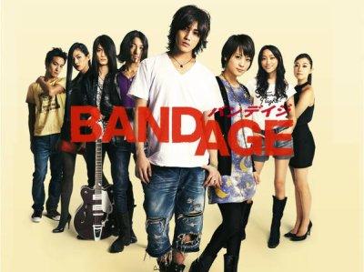 Film : Bandage