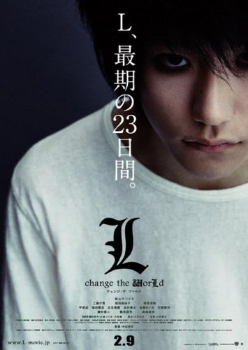 Film: Death note : La trilogie