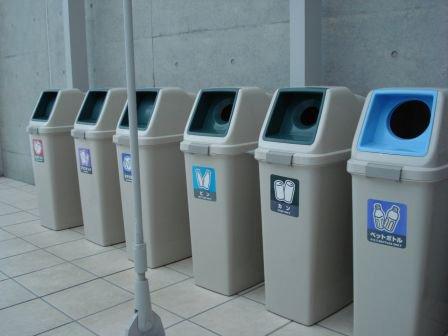 Le tri des ordures au Japon