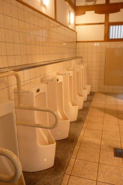 Accesoires des toilettes au Japon