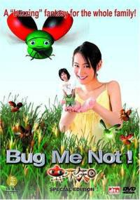 Film : Bug me not