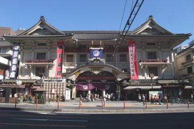 Le Kabuki-za à Ginza