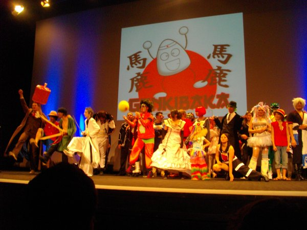 Japan Event - St etienne 2012