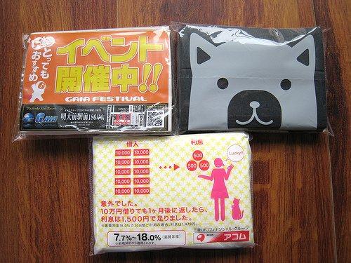 Incroyable mais vrai ~ 10 Japon