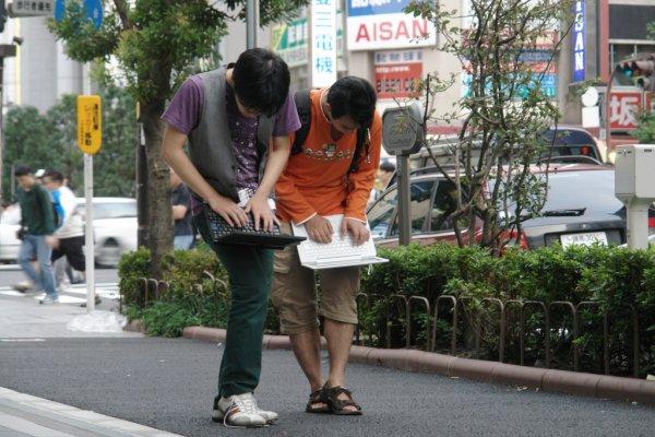 Le street computing