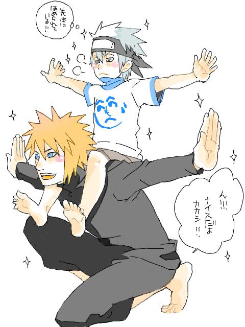 Minato & Kakashi