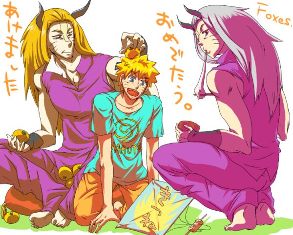 Kinkaku, Naruto & Ginkaku