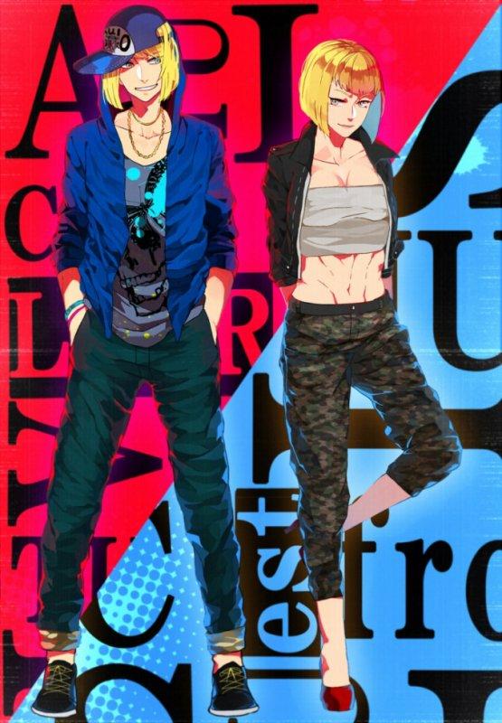 Atsui & Samui