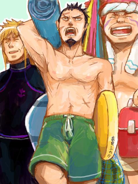Inoichi, Shikaku & Chôza