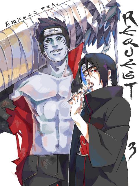 Kisame & Itachi
