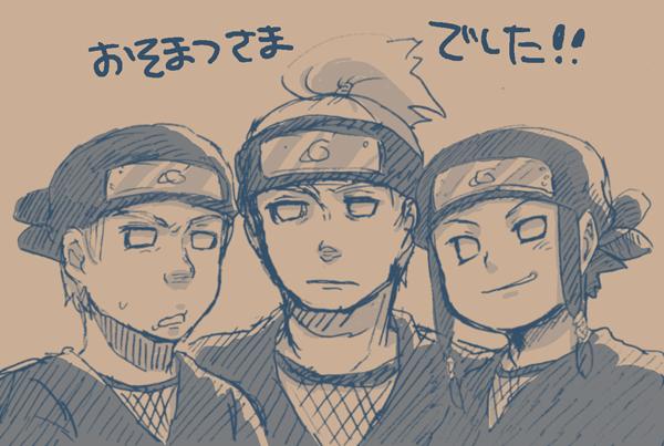 Kô, Hoheto & Tokuma Hyuuga