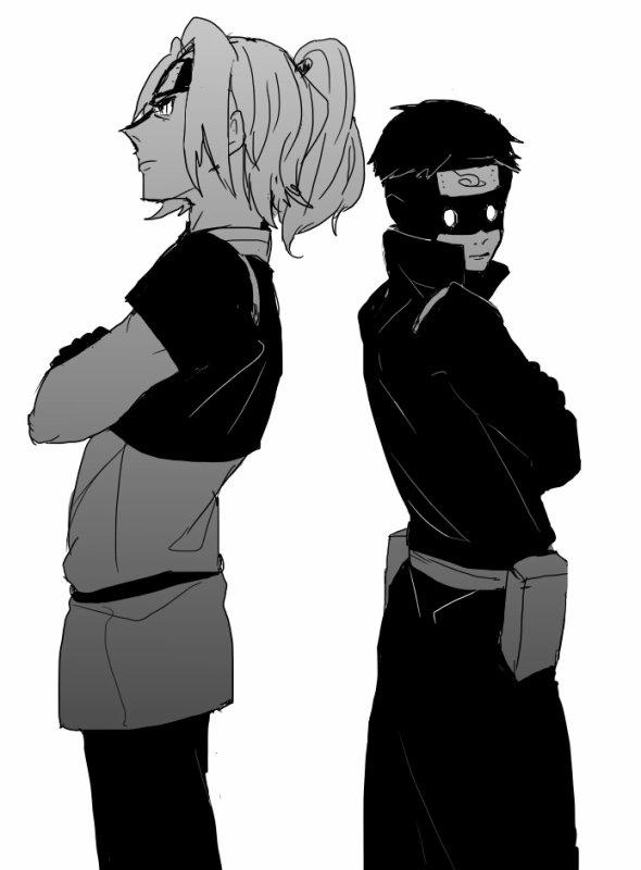 Fu & Torune