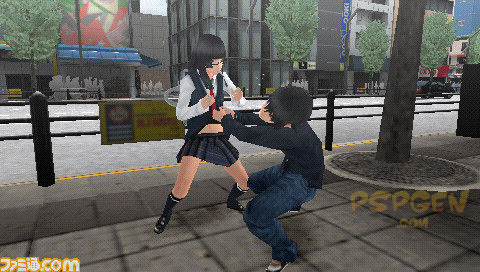 (PSP) Akibas Trip:Déshabiller les tous