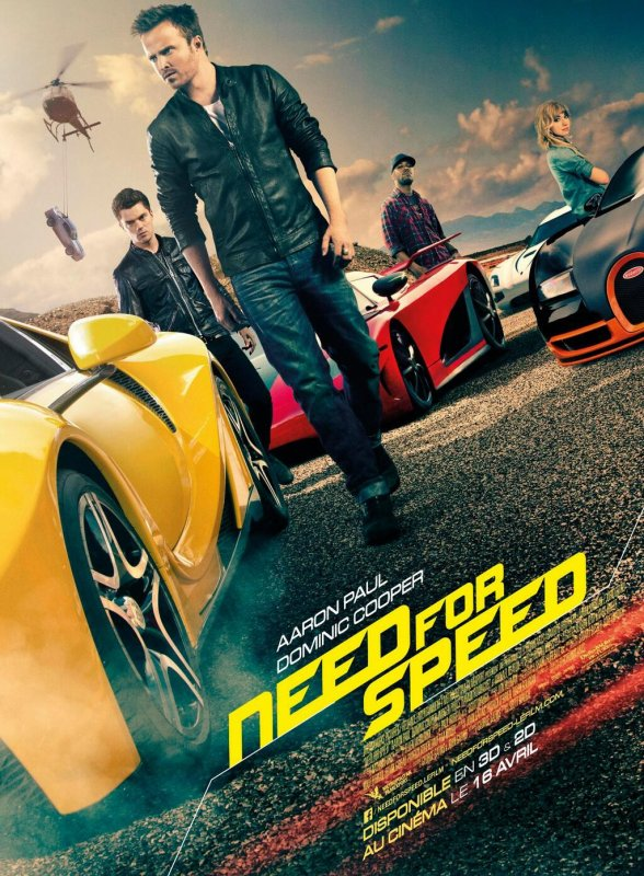Cinéma: Need For Speed