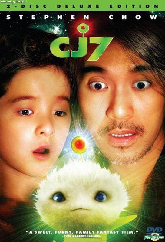 Cinéma:CJ7