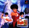 {Rétrogaming Test} Ranma 1/2 Battle Renaissance/PSX