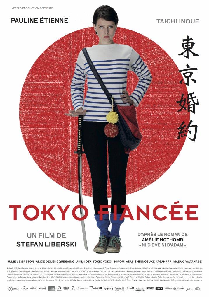 Actus Ciné / Tokyo Fiancée