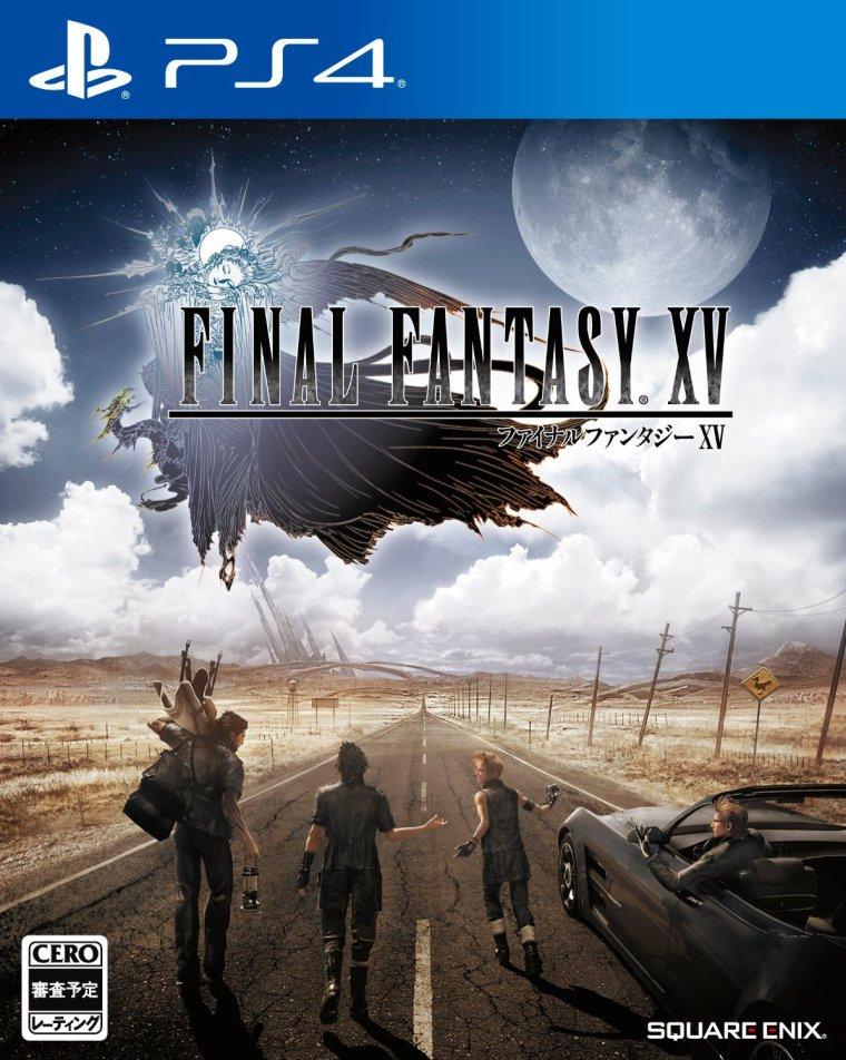 Final Fantasy XV; La Jaquette dévoillé
