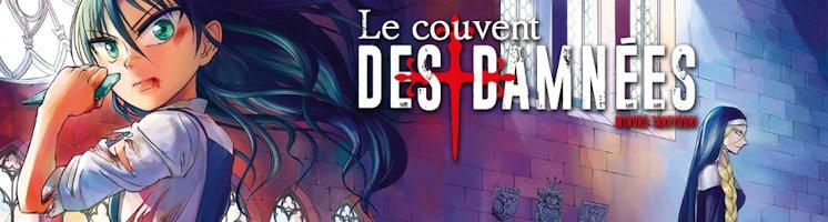 Manga : Le couvent des Damnés