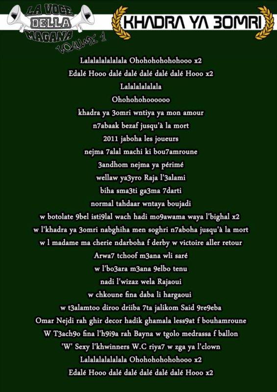 La Voce Della Magana / Khadra ya 3omri (2013)