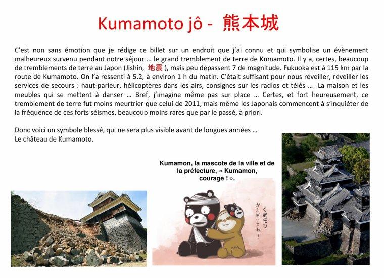 Kumamoto jô - 熊本城 27/06/2016
