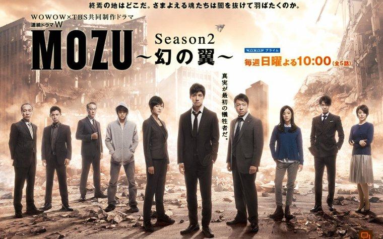 MOZU Saison 2 Les Ailes Fantômes ( ~幻の翼) (2014)