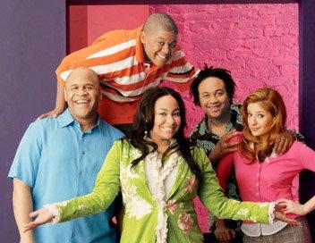 Serie Disney Channel N°3