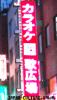 Japan-Culture-Kawai-2013