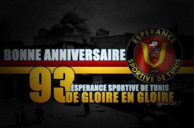 93 سنة مليئة بالألقاب والانتصارات ، عيد ميلاد سعيد يا غول إفريقيا ، يا ترجي يا عالمي