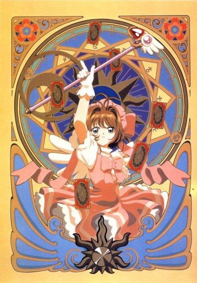 Sakura, Chasseuse de cartes/ CardCaptor Sakura