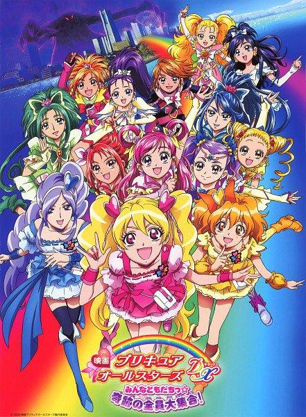 La Saga Precure!/Pretty Cure!/ PuriKuya!/ プリキュア! ALL STARS (films)