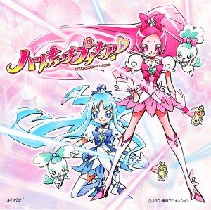 La Saga Precure!/Pretty Cure!/ PuriKuya!/ プリキュア!