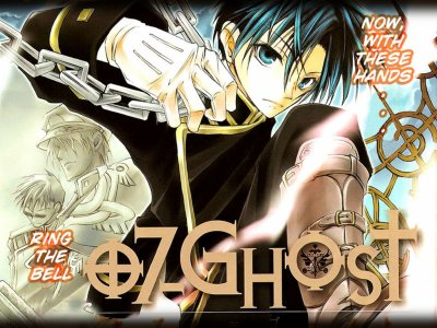 07-Ghost (Shōjo)