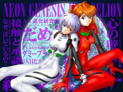 Neon Genesis Evangelion (Shōnen)