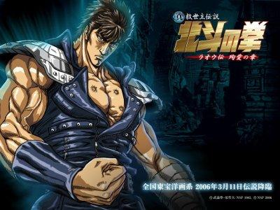 Ken le survivant (Shōnen)