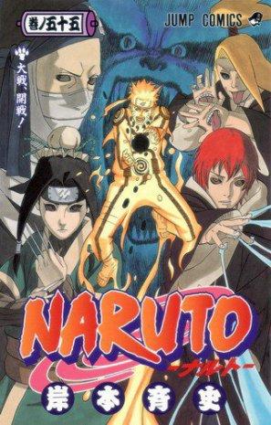 Scan Et Tome Naruto Shippuden Quatrième Grand Guerre Ninja