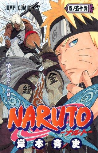 Naruto Tome 56
