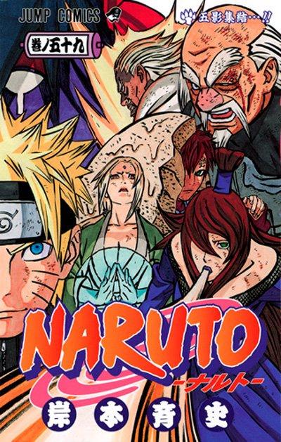 Naruto Tome 59