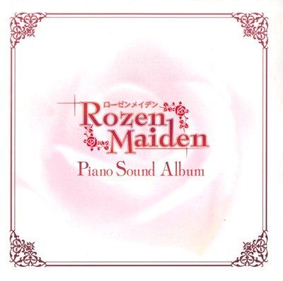 Rozen Maiden Piano Sound Album / Alice Game (2009)