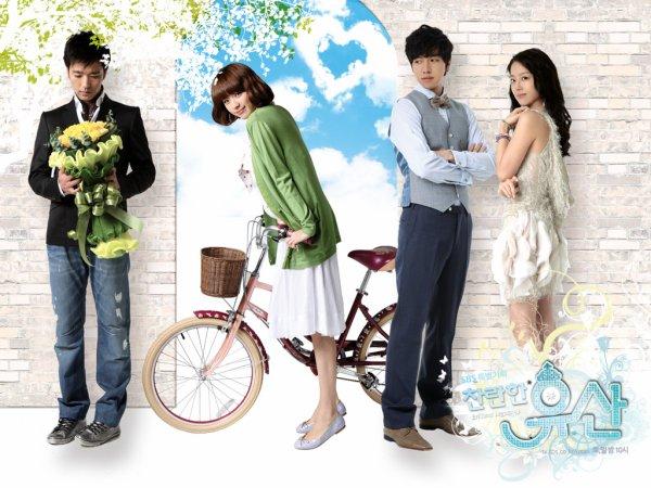 Blog de jdrama dramas japonais cor ens et ta wanais par for Drama taiwanais romance