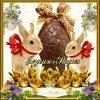 Joyeuses Pâques a ma familles et mes amis