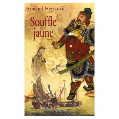 54. Souffle jaune (397 p.) - Armand Herscovici