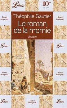 122. Le roman de la momie