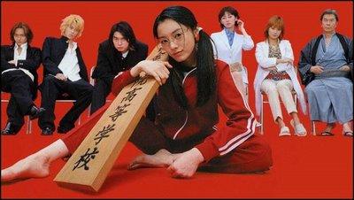 Gokusen ( s1,s2,s3 + film )