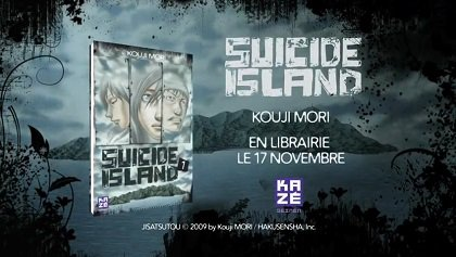 Critique Manga n°16: Suicide Island