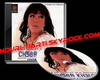 CHEBA KHEIRA DUE CHEBA DJANET MA 3KALT 3LA WALOU 2011 ALBUM FORT