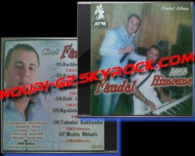 "CHEB FAUDEL AACHKEK HABELNI 2011 "" HBIB HIMOUNE "" FORT FORT"